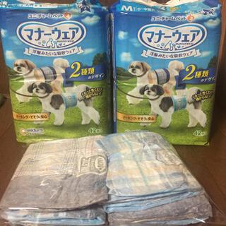 ユニチャーム(Unicharm)のマナーウェア  Mサイズ 男の子 42枚×2プラス7枚(犬)