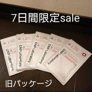 チャアンドパク(CNP)の限定sale☆ CNP LABORATORY プロポリス エナジーアンプルマスク(パック/フェイスマスク)