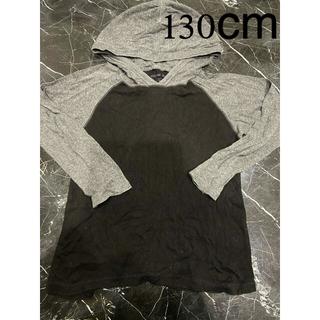 シンプル パーカー 130cm(Tシャツ/カットソー)