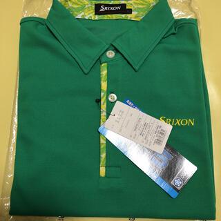 スリクソン(Srixon)の【送料無料】SRIXON スリクソン メンズ 半袖ポロシャツ グリーン Lサイズ(ウエア)