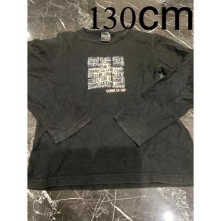 コムサイズム(COMME CA ISM)のコムサイズム 130cm 長袖(Tシャツ/カットソー)