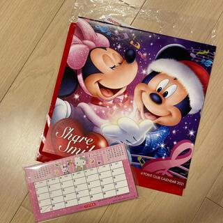 エヌティティドコモ(NTTdocomo)のdocomo ディズニー 富国生命 キティ カレンダー 2021(カレンダー/スケジュール)