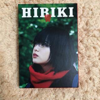 ケヤキザカフォーティーシックス(欅坂46(けやき坂46))の響 豪華版 DVD(日本映画)