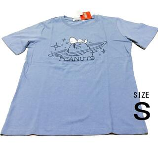 ピーナッツ(PEANUTS)の新品 S スヌーピー Tシャツ 【PEANUTS】 (S1192-405SP)(Tシャツ/カットソー(半袖/袖なし))
