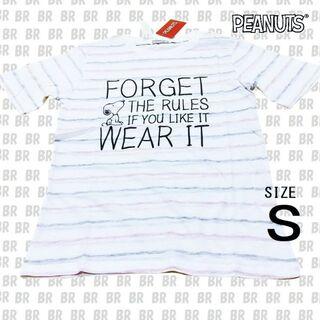 ピーナッツ(PEANUTS)の新品 S スヌーピー Tシャツ 【PEANUTS】 (S1182-129)(Tシャツ/カットソー(半袖/袖なし))