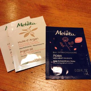 メルヴィータ(Melvita)のメルヴィータサンプル(サンプル/トライアルキット)