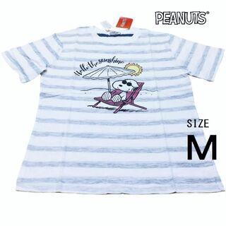 ピーナッツ(PEANUTS)の新品 M スヌーピー Tシャツ 【PEANUTS】 (S1182-872SP)(Tシャツ/カットソー(半袖/袖なし))