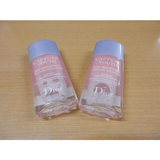 クリスチャンディオール(Christian Dior)のディオール カプチュール ユース エンザイム ソリューション 15ml 2個【4(化粧水/ローション)