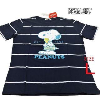 ピーナッツ(PEANUTS)の新品 L スヌーピー Tシャツ 【PEANUTS】 (S1192-420SP)(Tシャツ/カットソー(半袖/袖なし))