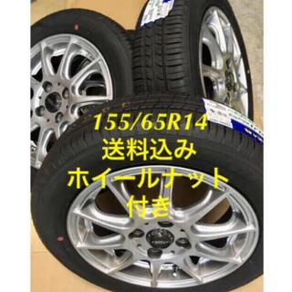 グッドイヤー(Goodyear)の① 155.65.14  新品タイヤと中古ホイールと新品ホイールナット付き(タイヤ・ホイールセット)