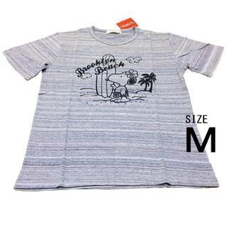 ピーナッツ(PEANUTS)の新品 M スヌーピー Tシャツ 【PEANUTS】 (S1192-478)(Tシャツ/カットソー(半袖/袖なし))