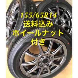 グッドイヤー(Goodyear)の③ 155.65.14 新品タイヤと結構美品中古ホイールと新品ホイールナット付き(タイヤ・ホイールセット)