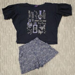 アナスイミニ(ANNA SUI mini)のアナスイミニ 2点セット 120㎝ ③(Tシャツ/カットソー)