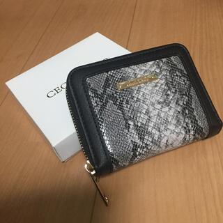 セシルマクビー(CECIL McBEE)のCECIL Mc BEE 二つ折り財布(財布)