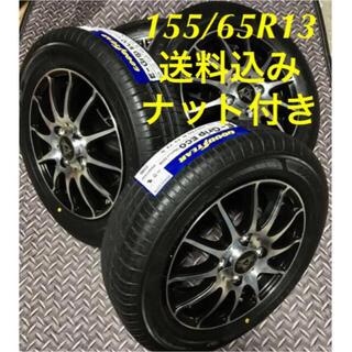 グッドイヤー(Goodyear)の155/65R13 新品タイヤと中古美品ホイールと新品ナット付き(タイヤ・ホイールセット)