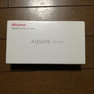 エヌティティドコモ(NTTdocomo)のDOCOMO AQUOS(スマートフォン本体)