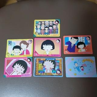ちびまる子ちゃんカードセット☆(キャラクターグッズ)