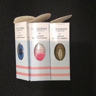 ロクシタン(L'OCCITANE)のロクシタンハンドクリーム 3本セット(ハンドクリーム)