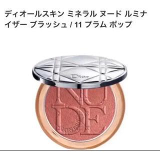 クリスチャンディオール(Christian Dior)のディオールスキン ミネラルヌードルミナイザーブラッシュ11 プラムポップ(チーク)