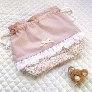 リバティ♡お弁当袋 巾着 給食袋 小物入れ サニタリー ポーチ コップ袋(外出用品)
