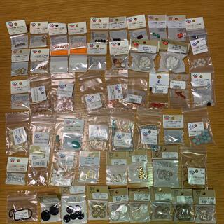 キワセイサクジョ(貴和製作所)のハンドメイド アクセサリーパーツ 約150点+工具(各種パーツ)