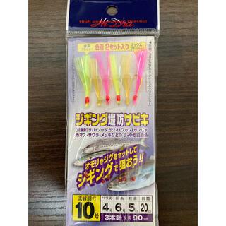 新品 ジグサビキ 10号(釣り糸/ライン)