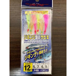 新品 ジグサビキ 12号(釣り糸/ライン)