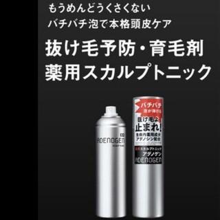 シセイドウ(SHISEIDO (資生堂))のアデノゲン 薬用スカルプトニック(スカルプケア)