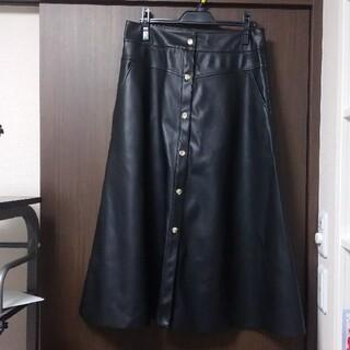 ザラ(ZARA)のZARA エコレザーAラインスカート(ロングスカート)