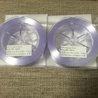 DRT オリジナルカラー ナイロンライン ハード 20lb 600m /188