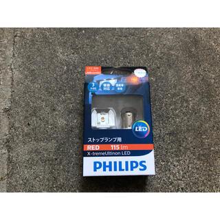フィリップス(PHILIPS)のPHILIPS X-tremeUltinon LED 未開封 新品(汎用パーツ)