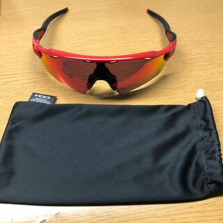 Oakley - RADER EV PATH PRIZM ROAD ASIAN FIT