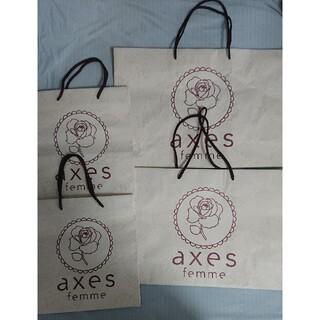 アクシーズファム(axes femme)のアクシーズ axes 紙袋 セット まとめ 袋 ショップ袋(ショップ袋)