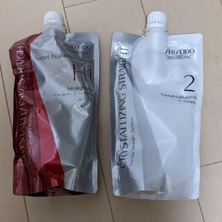 シセイドウ(SHISEIDO (資生堂))のクリスタルライジングストレート 1液2液セット 縮毛 資生堂(その他)