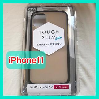 【iPhone11専用】iPhoneケース ベージュ 耐衝撃(iPhoneケース)