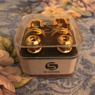 シャーラー ストラップロックピン S-Locks(パーツ)