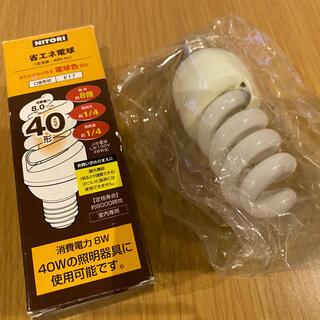 ニトリ(ニトリ)のニトリ 省エネ電球 2つセット(蛍光灯/電球)