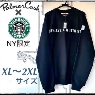 スターバックスコーヒー(Starbucks Coffee)の⭐️超レアコラボNY限定スターバックス✖️パルマーキャッシュ スウェット XL(スウェット)