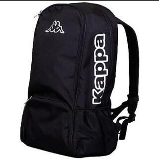 カッパ(Kappa)の新品未使用 Kappa サッカーバック 38リットル(その他)