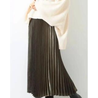 レイビームス(Ray BEAMS)のray beams シャイニープリーツスカート サイズ0(ロングスカート)