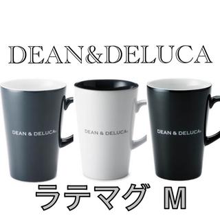 DEAN & DELUCA - DEAN & DELUCA ラテマグ 黒・白・グレー 3個セット  (M)