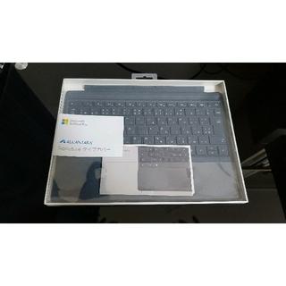 マイクロソフト(Microsoft)のマイクロソフト Surface Pro タイプカバー コバルトブルー(PC周辺機器)