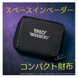 タカラジマシャ(宝島社)のスペースインベーダー コンパクト財布(折り財布)