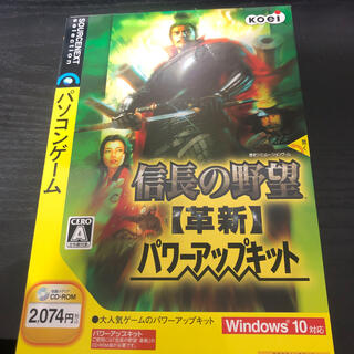 Koei Tecmo Games - 信長の野望 革新パワーアップキット(Windows版)