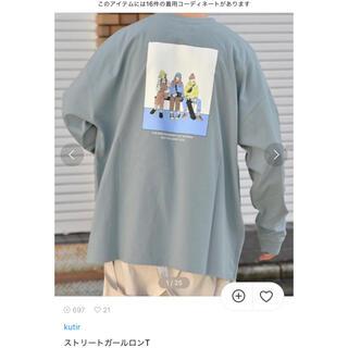 ハレ(HARE)のkutir  ストリートガールロンT ライトブルー 希少S(Tシャツ/カットソー(七分/長袖))