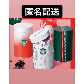 スターバックスコーヒー(Starbucks Coffee)のスターバックス キャニスター3種類セット 2020ホリデー(小物入れ)