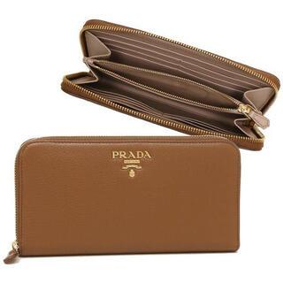 PRADA - PRADA プラダ 長財布 キャメル ブラウン