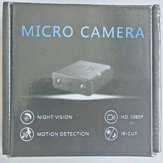 たるたま様専用 マイクロカメラ(暗室関連用品)