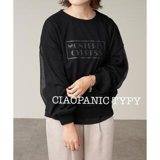 チャオパニックティピー(CIAOPANIC TYPY)の新品 チャオパニックティピー  Tee付シアーニット 黒 ブラック(ニット/セーター)