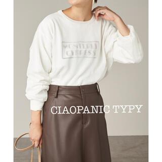 チャオパニックティピー(CIAOPANIC TYPY)の新品 チャオパニックティピー  Tee付シアーニット (ニット/セーター)